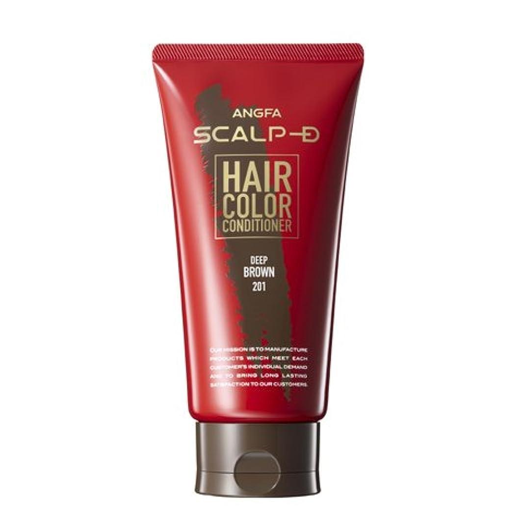 気質重々しい置くためにパックアンファー (ANGFA) スカルプD ヘアカラーコンディショナー ディープブラウン 男性用 白髪染め 150g 豆乳発酵液