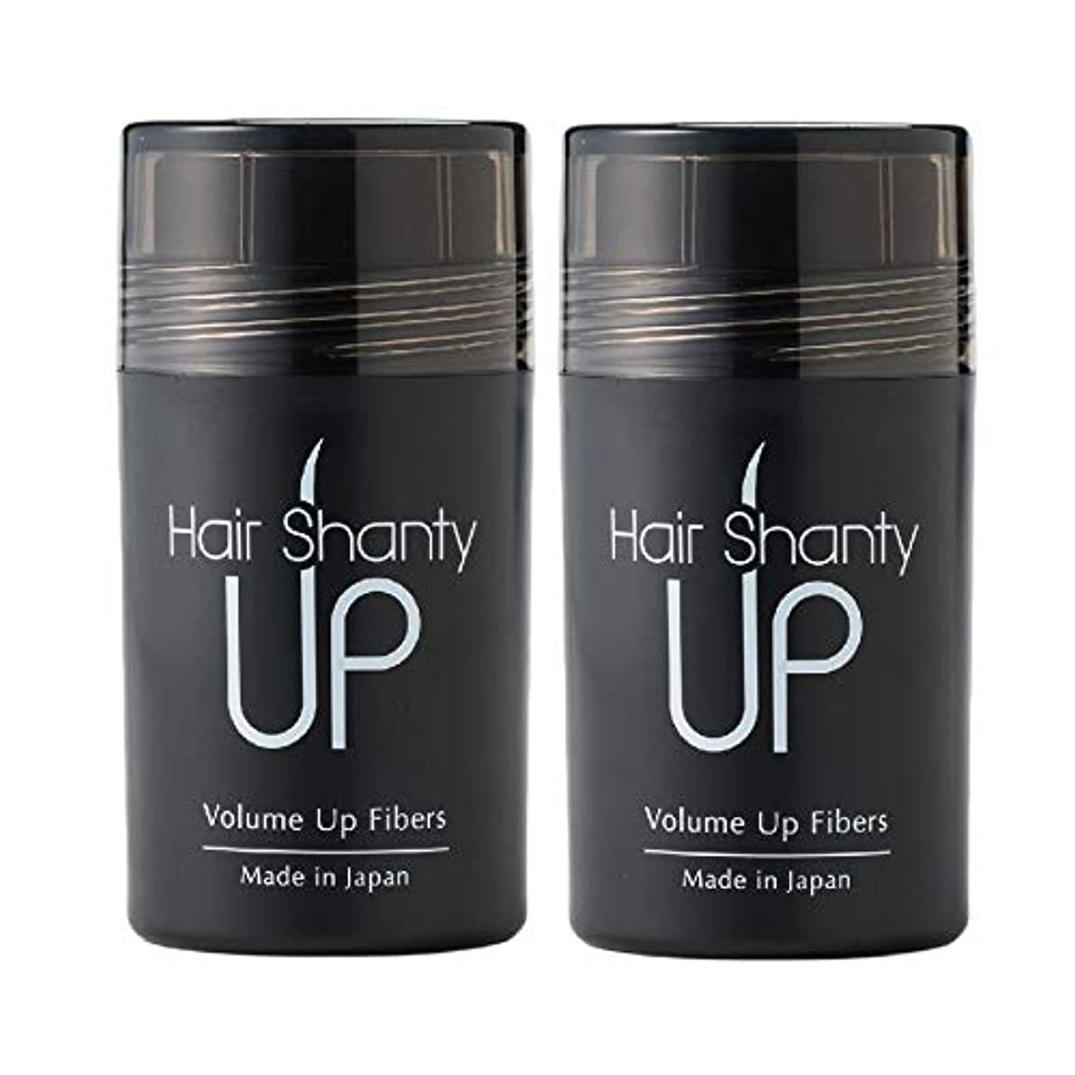 フクロウ分析的なスポーツマンHair Shanty Up ヘアシャンティアップ ファイバー本体 2本セット (ミディアムブラウン)