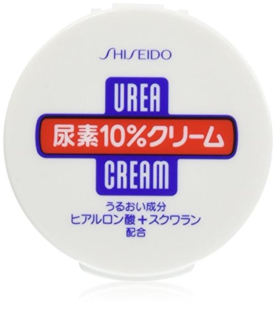 少年悪因子に頼る【まとめ買い】 資生堂 尿素10%クリーム ジャータイプ 100g×3個