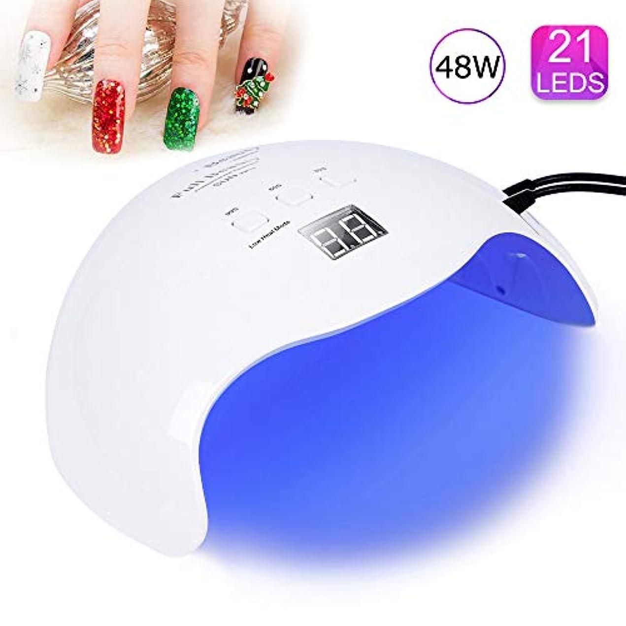 からかうセンターを通して紫外線LEDネイルドライヤー、48Wサロン品質プロフェッショナルジェルライト、3タイマーセットネイルライト、インテリジェント自動検知、LEDデジタルディスプレイ、UVジェル/