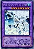 【遊戯王シングルカード】 《プロモーションカード》 E・HERO アブソルートZero ウルトラレア yg04-jp001