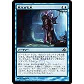 MTG [マジックザギャザリング] 見えざる糸 [ドラゴンの迷路] 収録カード