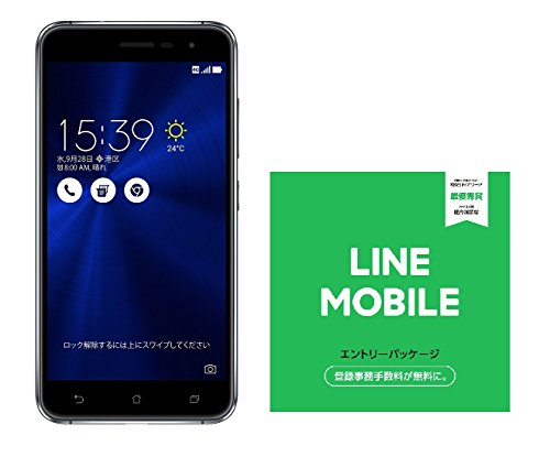 Amazon.co.jp限定ASUS ZenFone3 5.2 ZE520KL ブラック(オクタコアCPU/メモリ4GB/32GB/SIMフリー)正規代理店品 ZE520KL-BK32S4/A  LINEモバイル エントリーパッケージセット