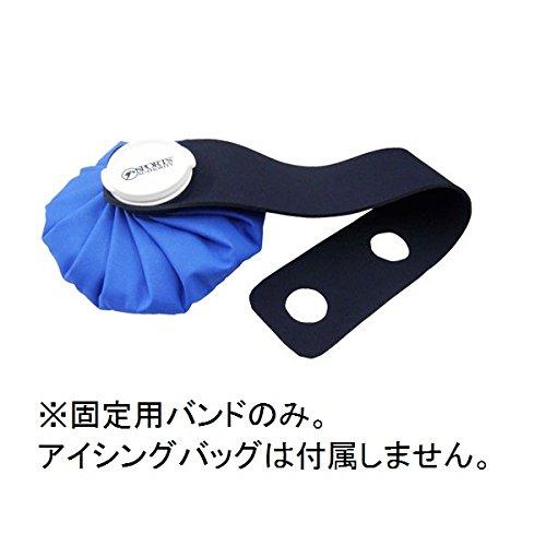 (エスエーギア) s.a.gear アイシングバンド スポーツオーソリティオリジナル