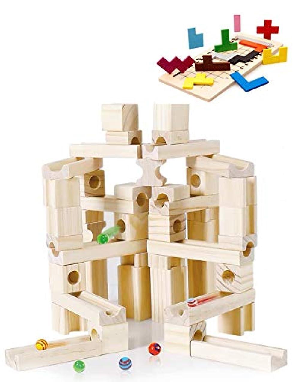 貫入飛躍パール積み木 おもちゃ ビ-玉 転がし ピタゴラスイッチ 玉転がし 知育玩具 木製 立体パズル 誕生日 入学 入園 プレゼント (基尺4cm)