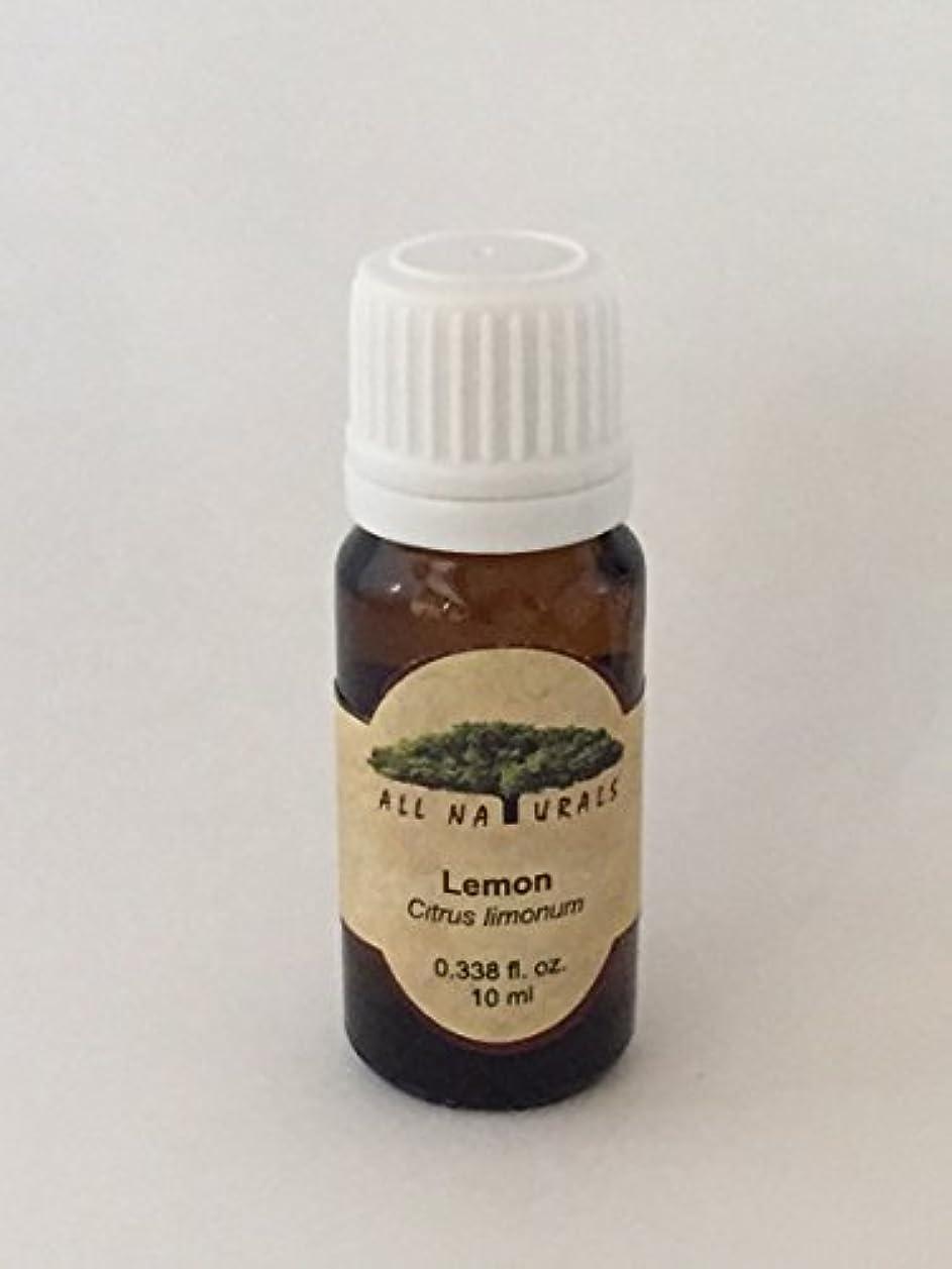 抑圧カップルせがむレモン エッセンシャルオイル (精油) 10ML Lemon Essential Oil