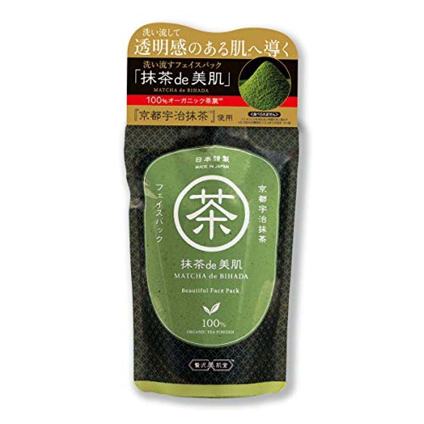 贅沢美肌堂 抹茶de美肌 抹茶ミルクの香り 170g