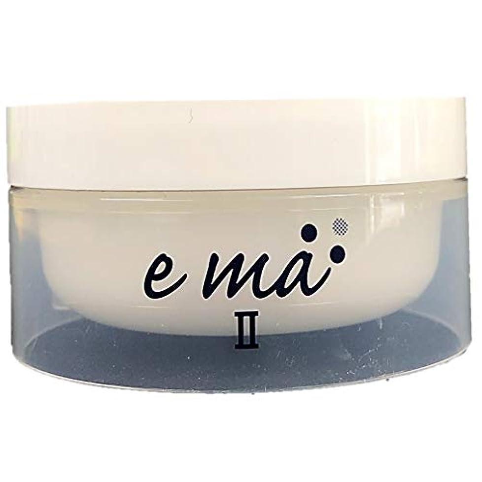 真実に剃るグレートオーク【薬用クリーム】 emaⅡ 人気のエマシリーズから薬用美白クリーム 50g 医薬部外品