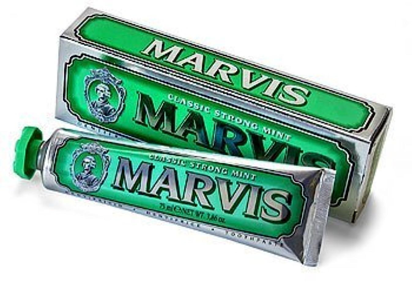 精緻化ヘッジチェリーMarvis Classic Strong Mint Toothpaste - 75ml by Marvis [並行輸入品]