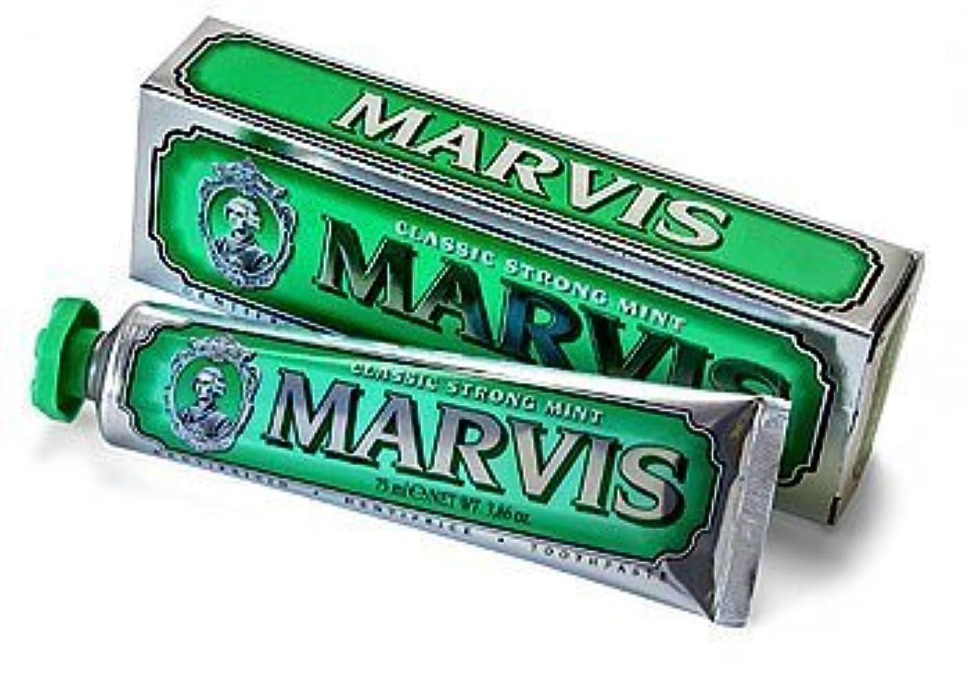 熟考するアマチュア体系的にMarvis Classic Strong Mint Toothpaste - 75ml by Marvis [並行輸入品]