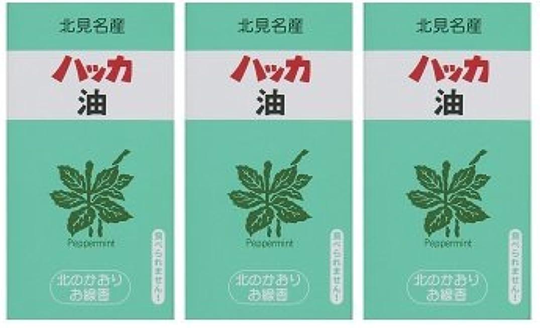 組立豆腐水没北のかおりハッカ油 ミニ寸線香 3箱セット