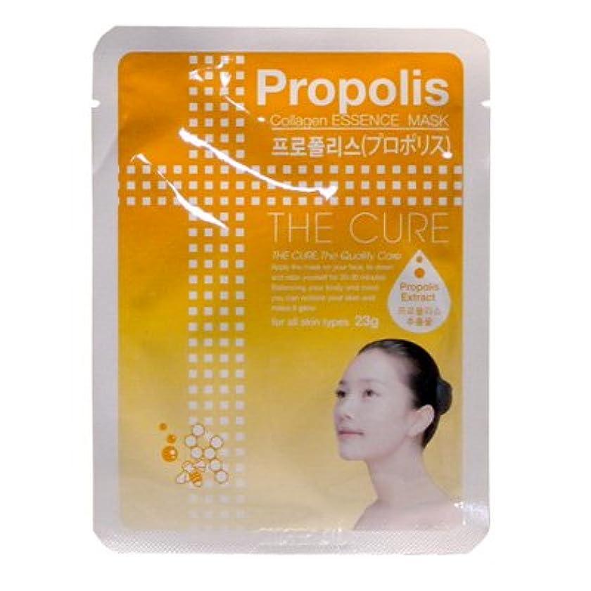 贅沢な合意ホップCURE マスク シートパック プロポリス