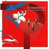 Gradation'12