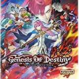 CHUNITHM オリジナルサウンドトラック Genesis Of Destiny R2