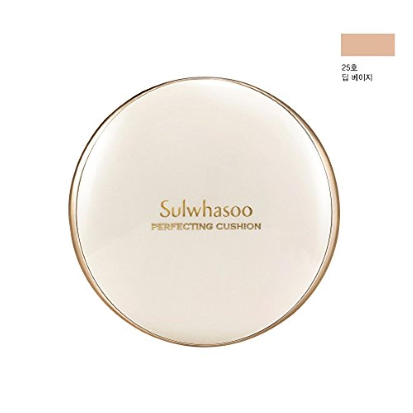 階段チョコレート布雪花秀/Sulwhasoo PERFECTING CUSHION/パーフェクティング クッション 25号 本品15g+リフィル15g(SPF50+/PA+++ )ファンデーションSet(海外直送品)