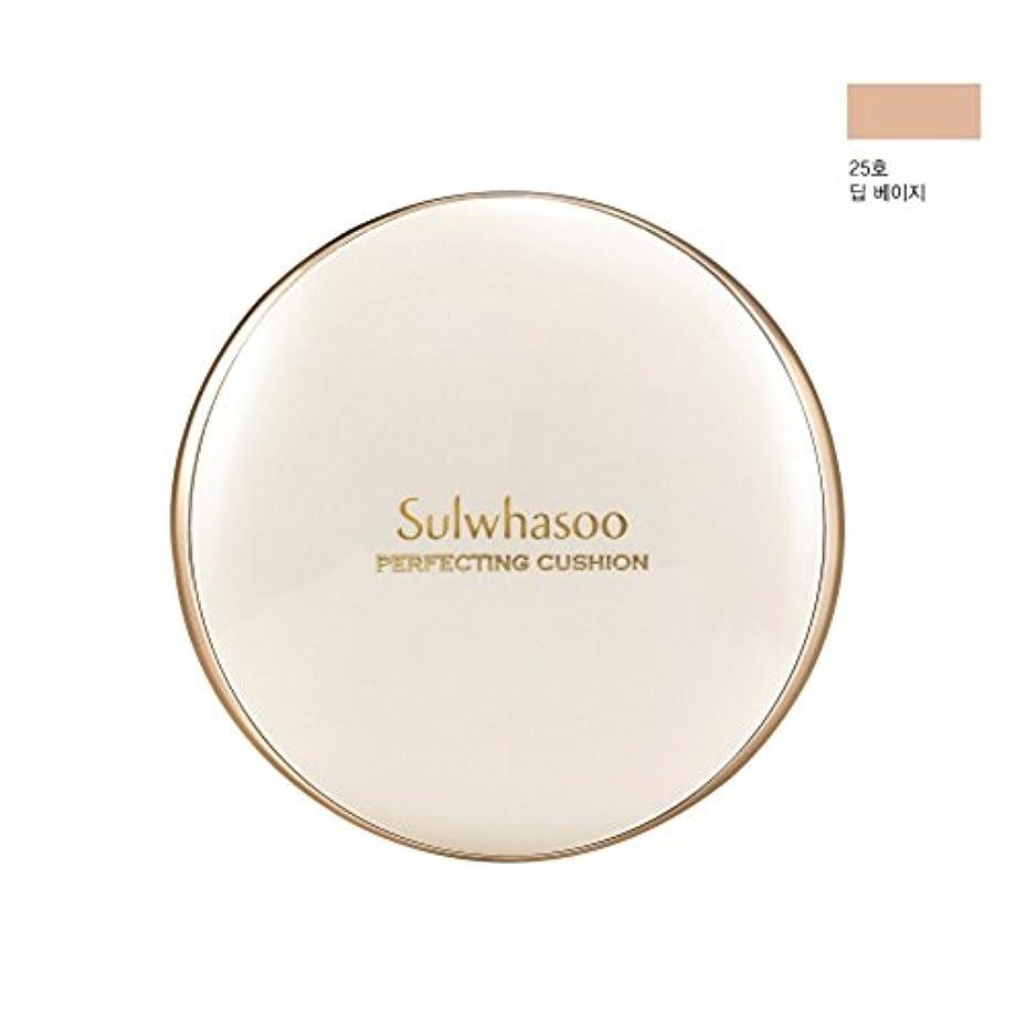 大いにチューインガム発音する雪花秀/Sulwhasoo PERFECTING CUSHION/パーフェクティング クッション 25号 本品15g+リフィル15g(SPF50+/PA+++ )ファンデーションSet(海外直送品)