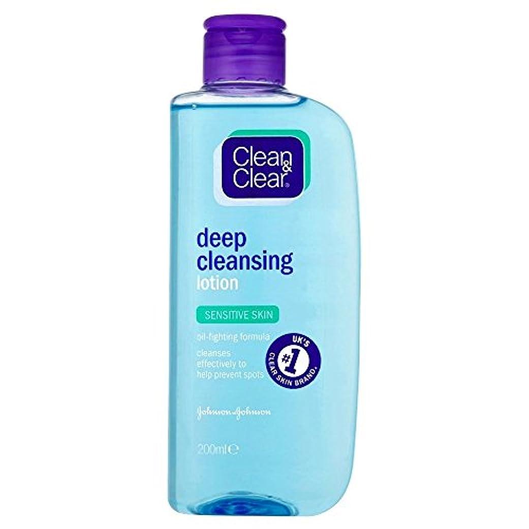 接尾辞トンまぶしさClean & Clear Deep Cleansing Lotion - Sensitive (200ml) クリーンで明確なディープクレンジングローション - 感受性( 200ミリリットル) [並行輸入品]