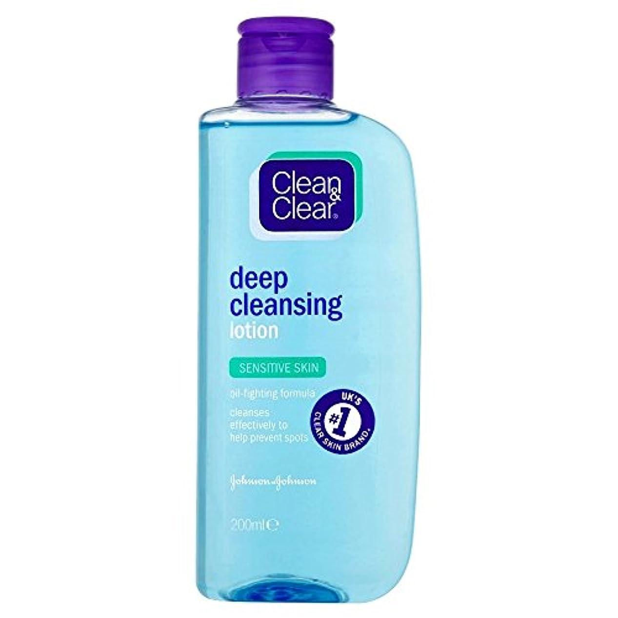 の中でマイルドイーウェルClean & Clear Deep Cleansing Lotion - Sensitive (200ml) クリーンで明確なディープクレンジングローション - 感受性( 200ミリリットル) [並行輸入品]