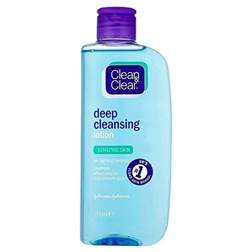 池洋服パテClean & Clear Deep Cleansing Lotion - Sensitive (200ml) クリーンで明確なディープクレンジングローション - 感受性( 200ミリリットル) [並行輸入品]