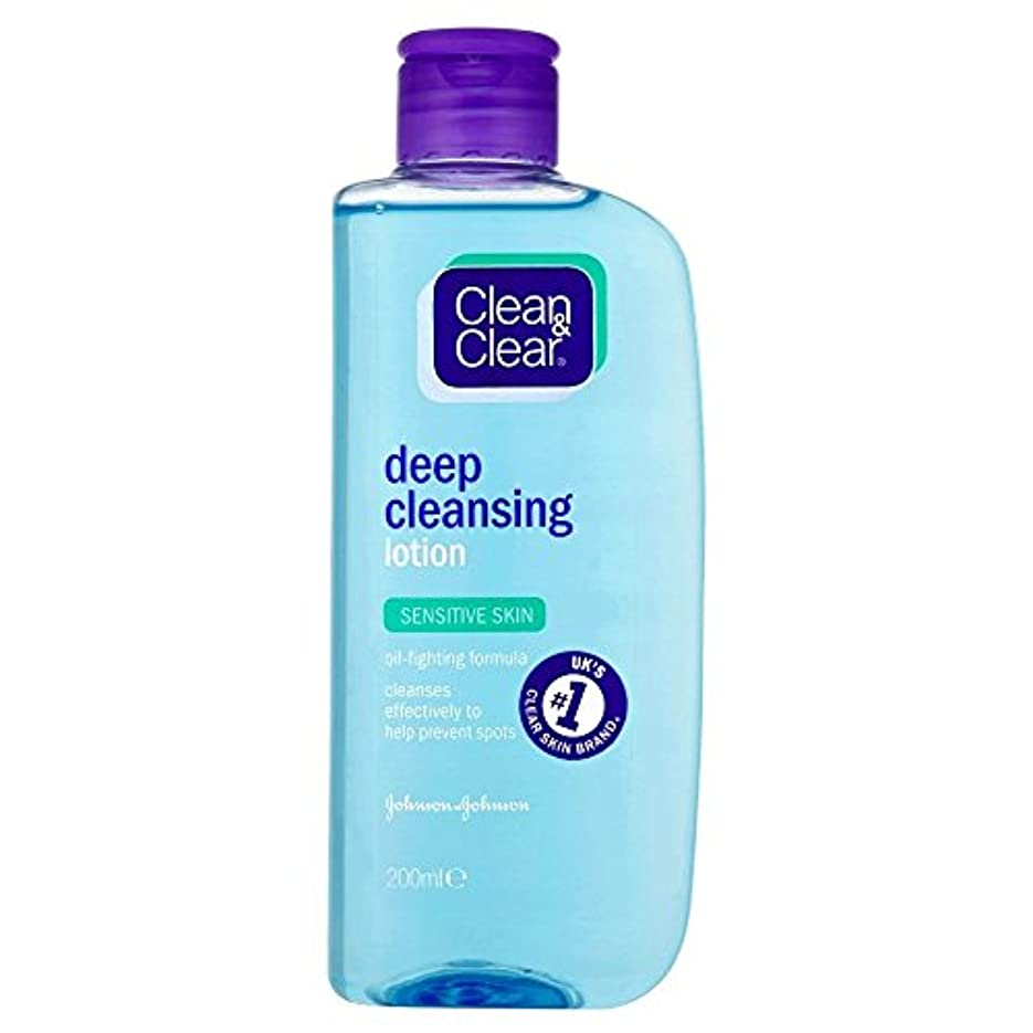 第ラフ睡眠明らかClean & Clear Deep Cleansing Lotion - Sensitive (200ml) クリーンで明確なディープクレンジングローション - 感受性( 200ミリリットル) [並行輸入品]