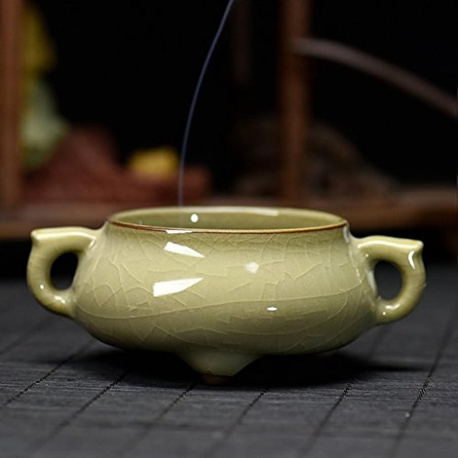 受け取る卵弓(ラシューバー) Lasuiveur 陶磁器 香炉 香立て 渦巻き線香 線香立て お香立て