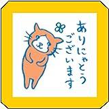 オリエンタルベリー スタンプ 浸透印 3×3×3.1cm くちばしさくぞう/ありにゃとうございます (青) SP-7297