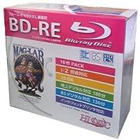 【まとめ 2セット】 HIDISC BD-RE 録画用5mmスリムケース10P HDBD-RE2X10SC