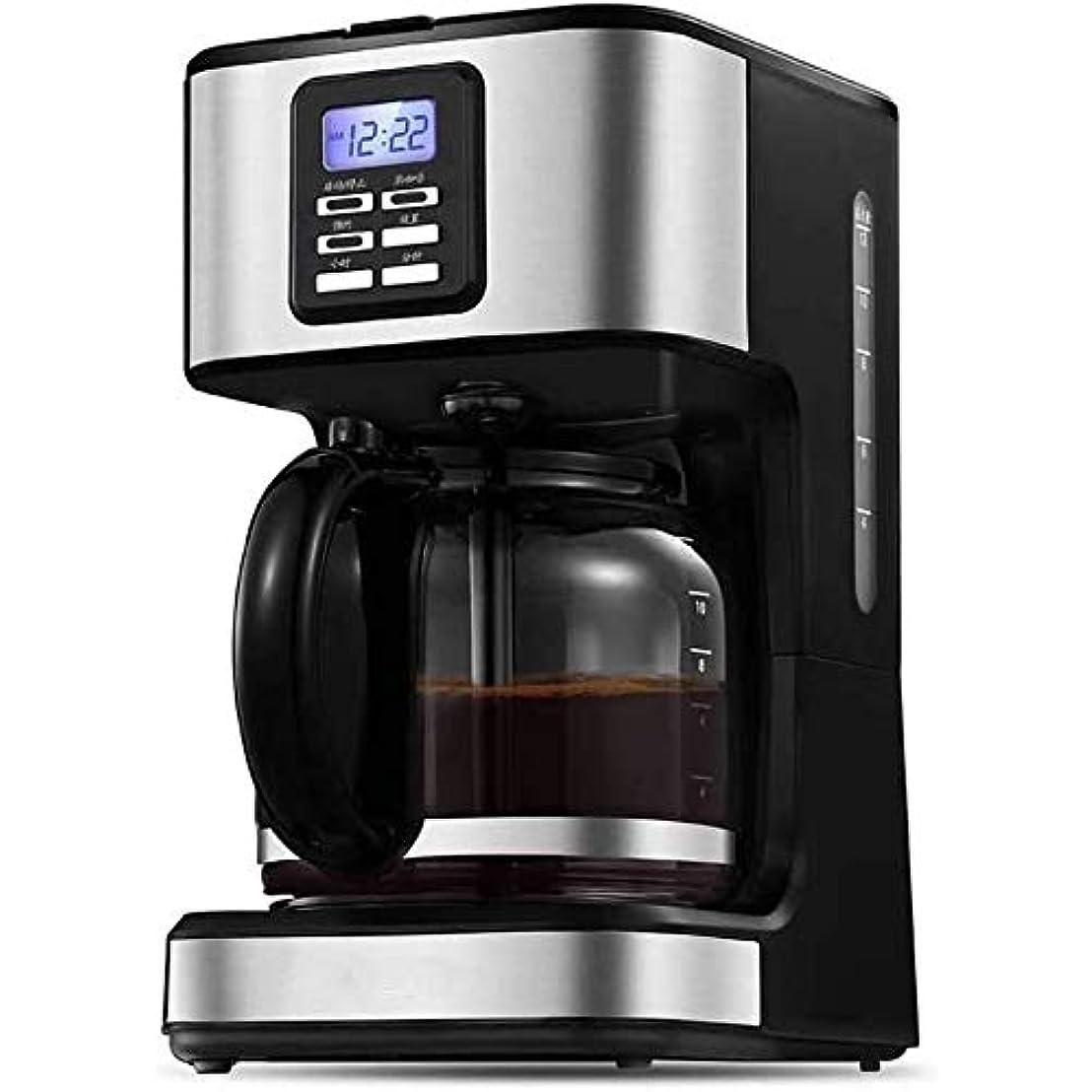 アボート酔っ払い超越するコーヒーマシン、コーヒーメーカー、ガラスカラフそして、ワンタッチボタンでドリップコーヒーメーカー、コーヒーマシンステンレス製デコレーション(ブラック) TGhosts