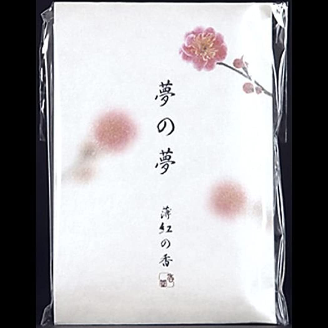 すずめ奴隷疎外する【まとめ買い】夢の夢 薄紅の香 (梅) スティック12本入 ×2セット