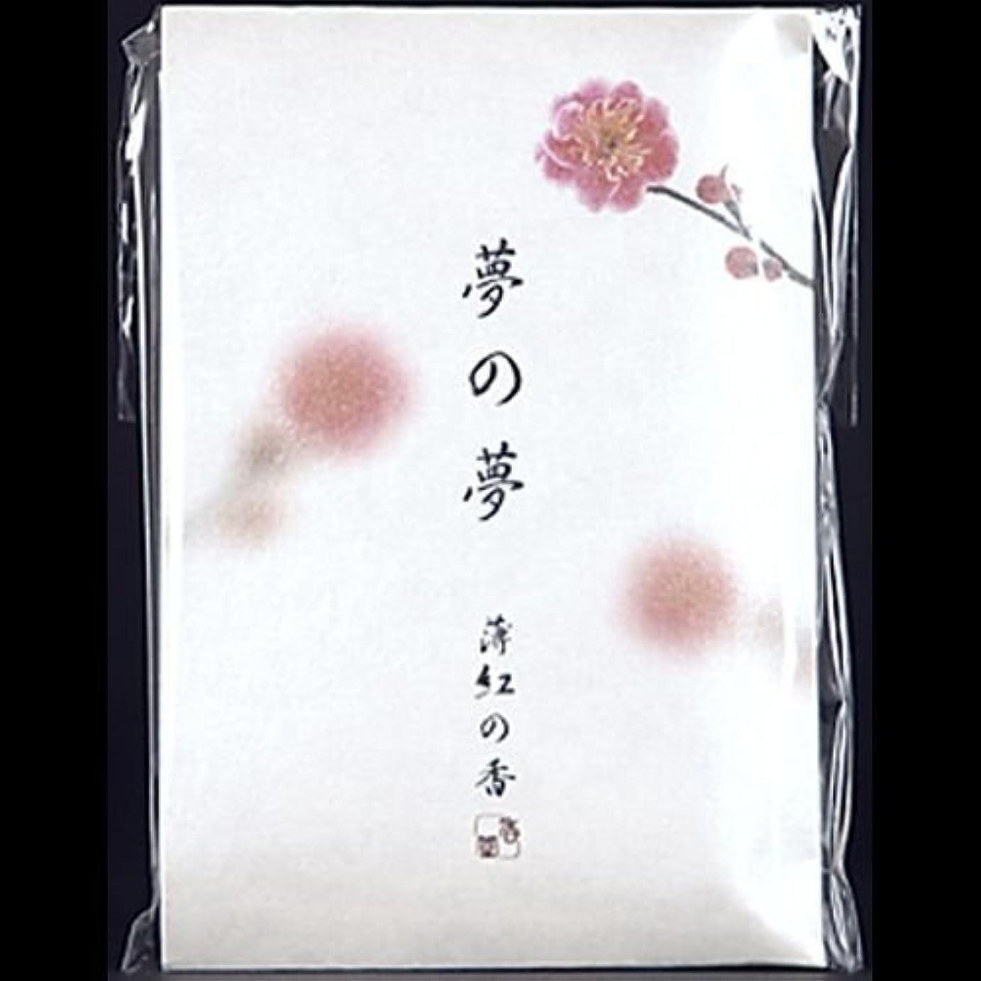 打倒わかりやすい潜在的な【まとめ買い】夢の夢 薄紅の香 (梅) スティック12本入 ×2セット