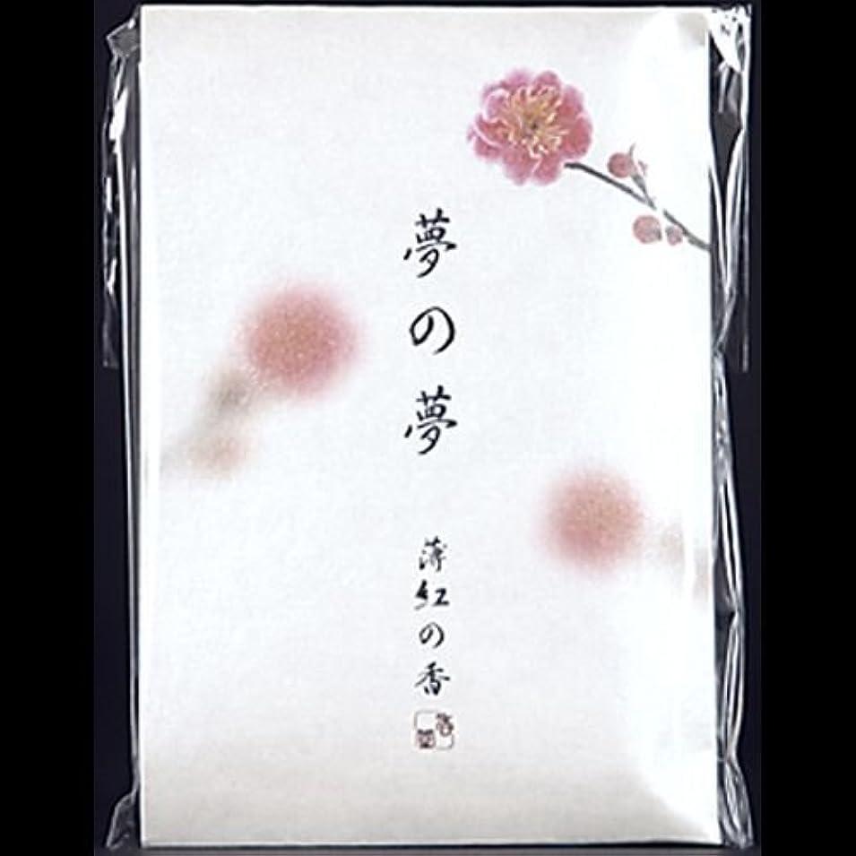 宿命若者威する【まとめ買い】夢の夢 薄紅の香 (梅) スティック12本入 ×2セット