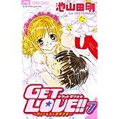 Get love!! 7―フィールドの王子さま (フラワーコミックス)