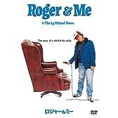 ロジャー&ミー [DVD]