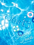 SUMMER TRACKS -夏のうた- (初回生産限定盤) (CD+オリジナルポストカードセット) (特典なし)