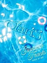 ClariSのミニアルバム「SUMMER TRACKS -夏のうた-」収録曲「タッチ」リリックMV