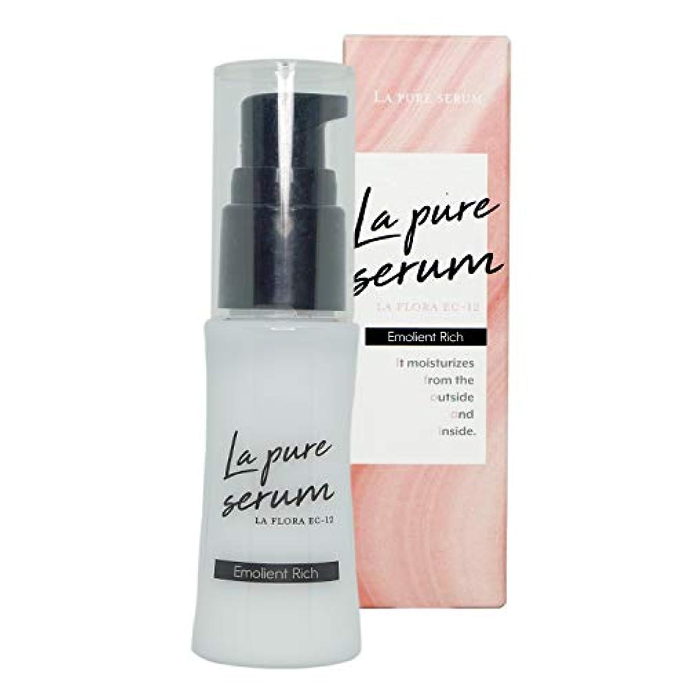 La pure serum ラピュアセラム シワ?たるみの悩みを解消 老け顔 ほうれい線 ゴルゴライン 目尻のシワ エイジングケア