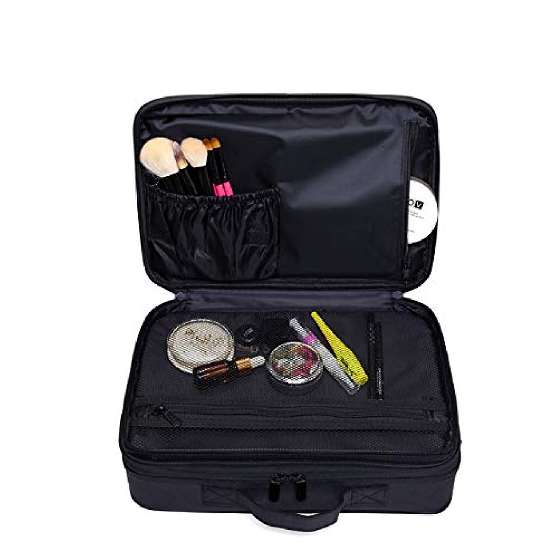 汚染評価可能成り立つメイクボックス 大容量 コスメボックス プロ用 持ち運び便利 高品質3層化粧箱 收納抜群コスメ収納 多機能 旅行用 ブラック