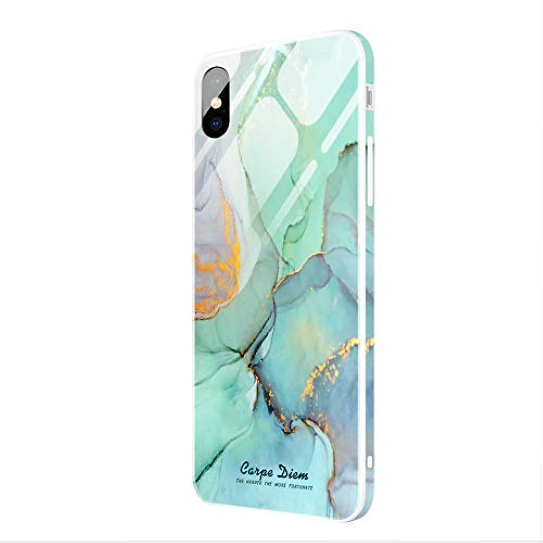 Iphone 保護カバー - TPU+強化ガラス、シリコーンiPhone 携帯電話シェル用のカラフルなサイドガラスシェルオールインクルーシブソフトエッジアンチフォール