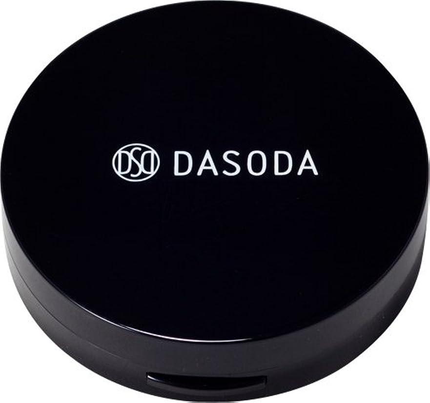 行進セッティング友情DASODA FC ホワイト クリームファンデーション 01 ナチュラル 8g