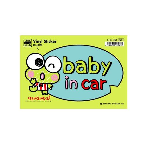 ゼネラルステッカー サンリオ けろけろけろっぴ BABY in car ステッカー LCS-064イメージ