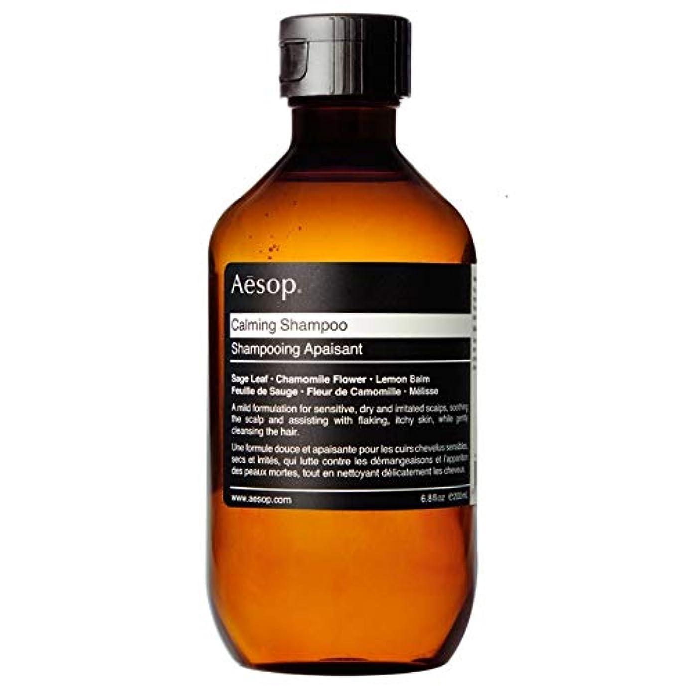 地上でファンタジー時系列[Aesop] イソップ心を落ち着かせるシャンプー200ミリリットル - Aesop Calming Shampoo 200ml [並行輸入品]