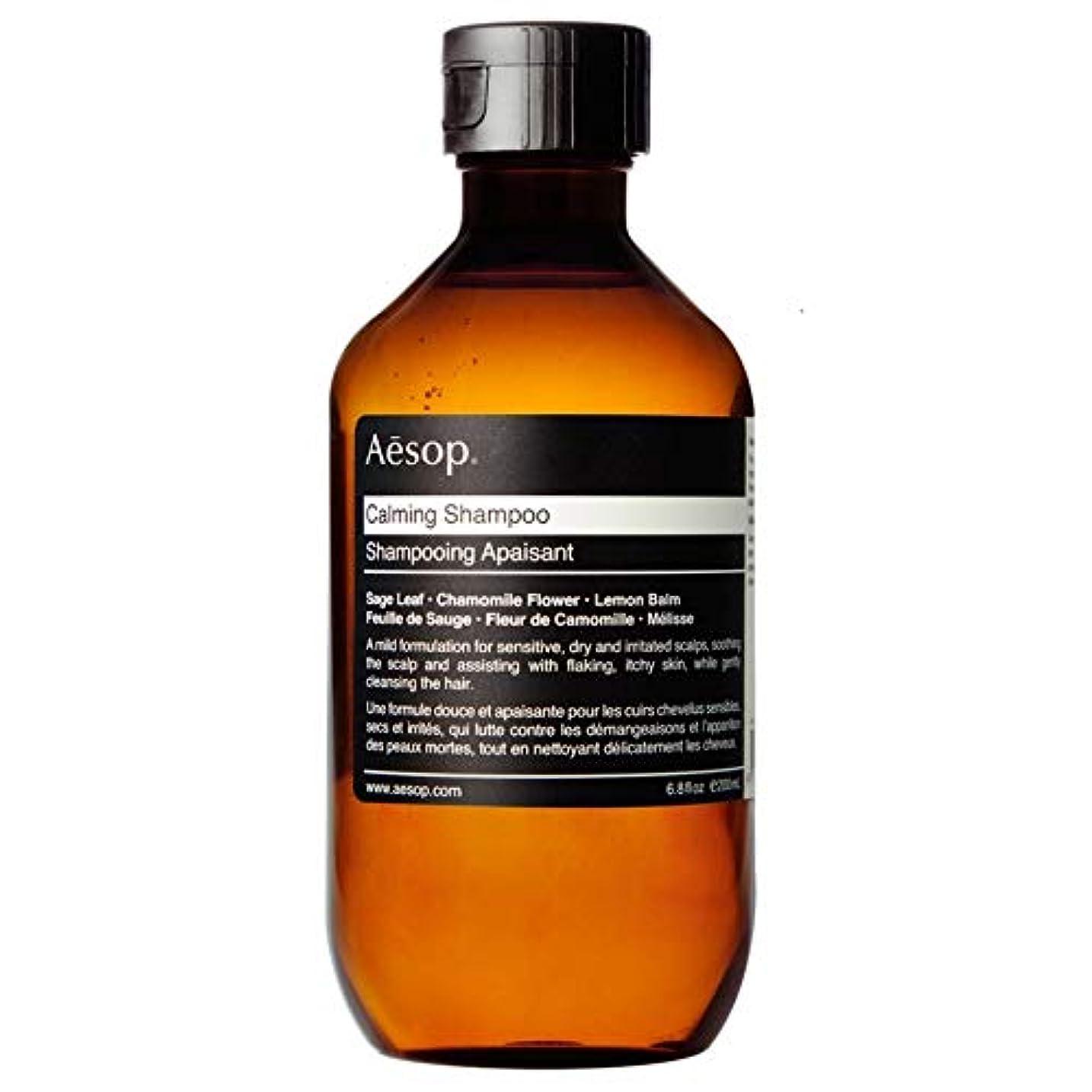 失うニュージーランドおいしい[Aesop] イソップ心を落ち着かせるシャンプー200ミリリットル - Aesop Calming Shampoo 200ml [並行輸入品]