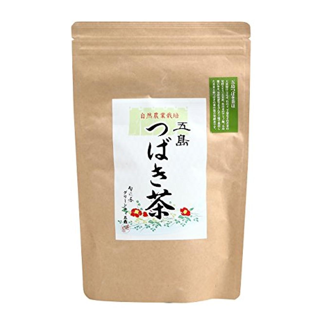 交流する不正雑草五島つばき茶 90包