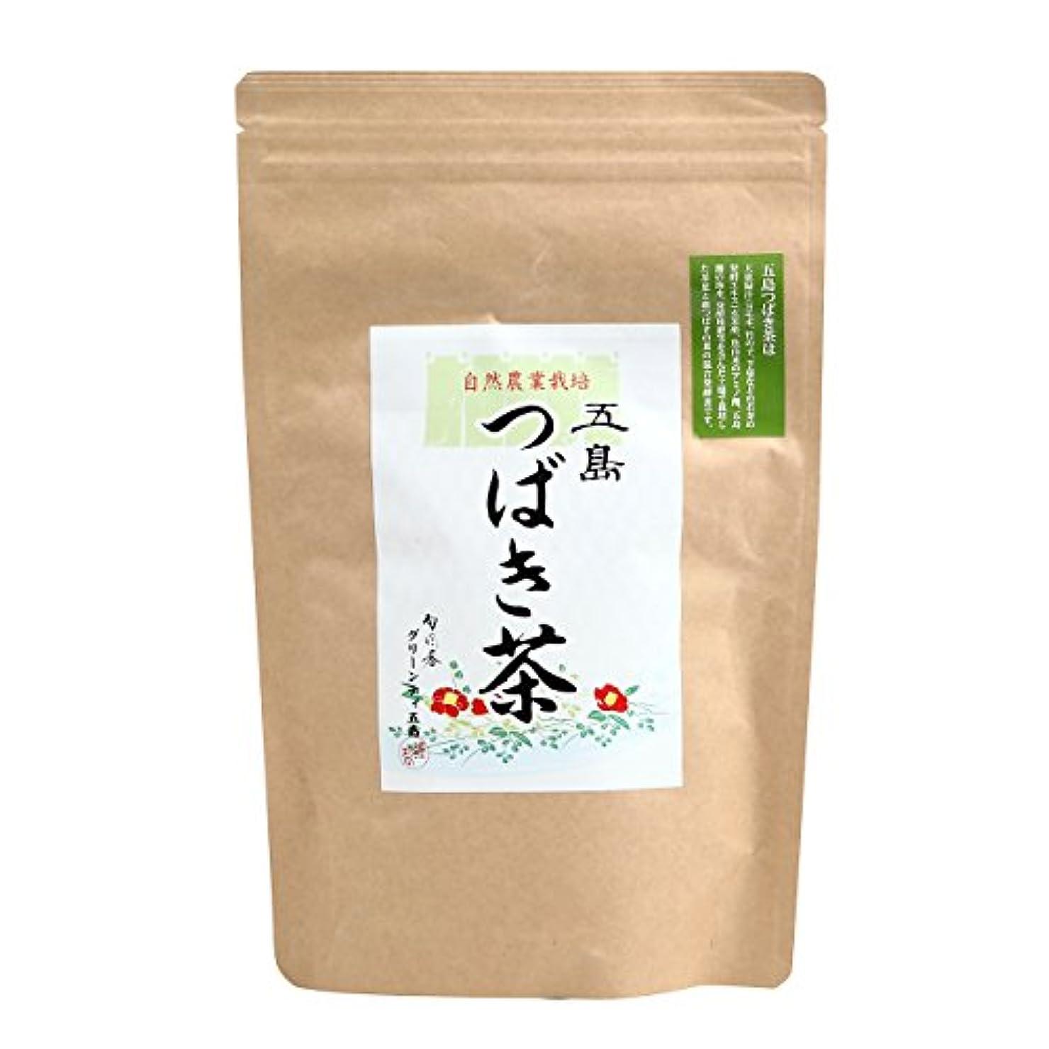 副産物禁止子音五島つばき茶 90包