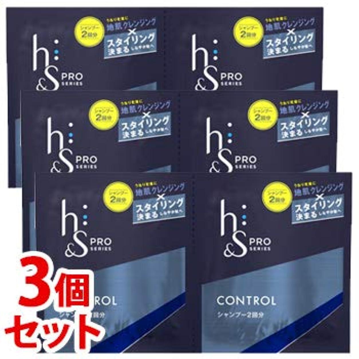 欲求不満機密似ている《セット販売》 P&G エイチアンドエス h&s フォーメン プロシリーズ コントロール シャンプー トライアルサシェ 2回分 (12mL×2個)×3個セット 【医薬部外品】