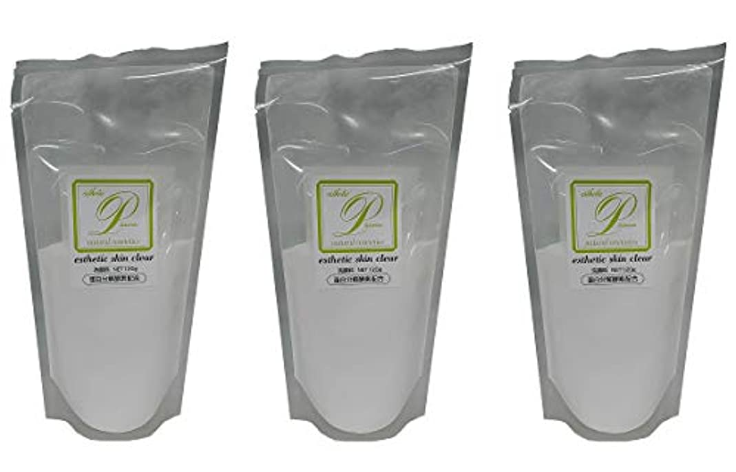 社員床を掃除する機械【3個セット】メロス プラスマンスキンケア 酵素 スキンクリア N 120g レフィル
