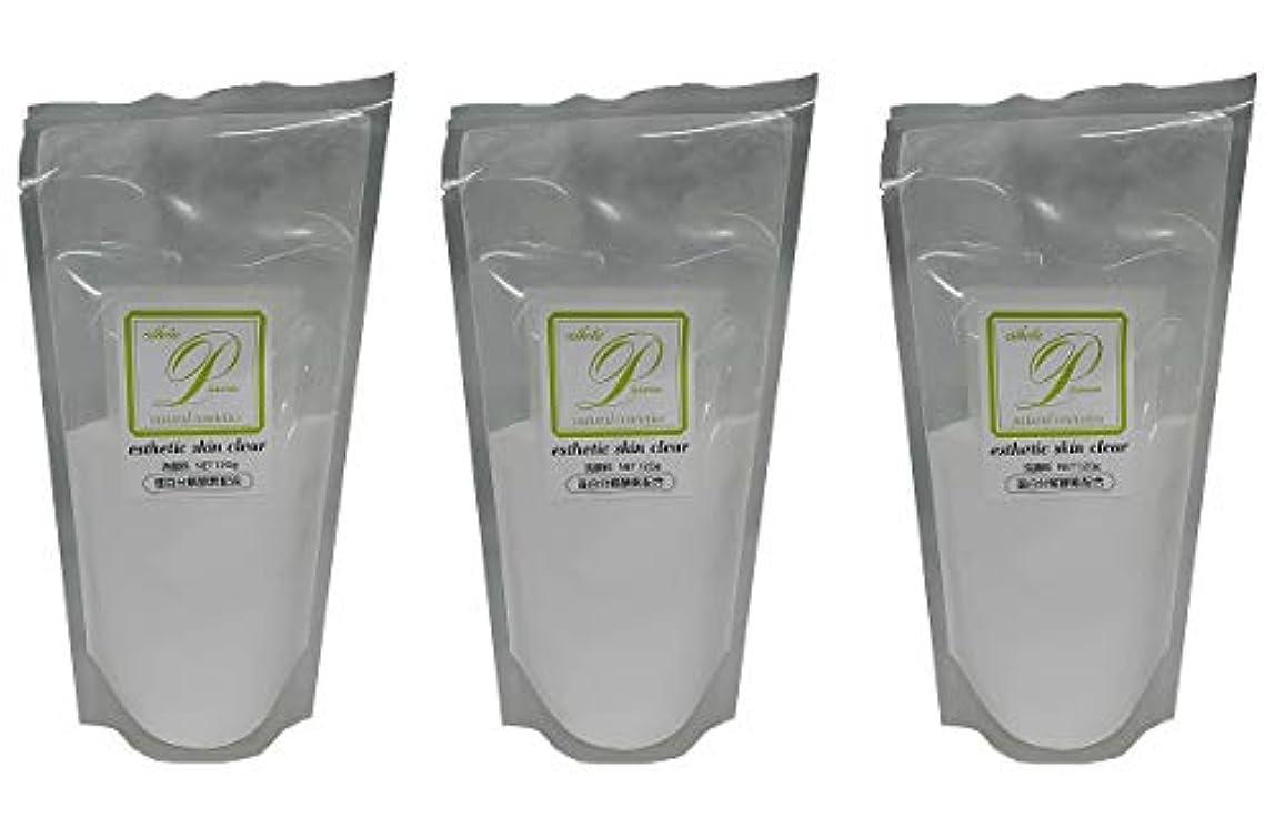 認識ほのめかす石油【3個セット】メロス プラスマンスキンケア 酵素 スキンクリア N 120g レフィル