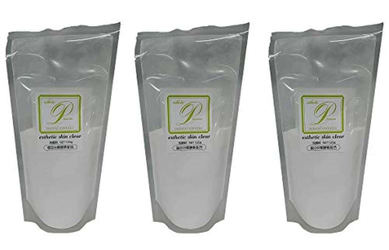 北東ためにキュービック【3個セット】メロス プラスマンスキンケア 酵素 スキンクリア N 120g レフィル