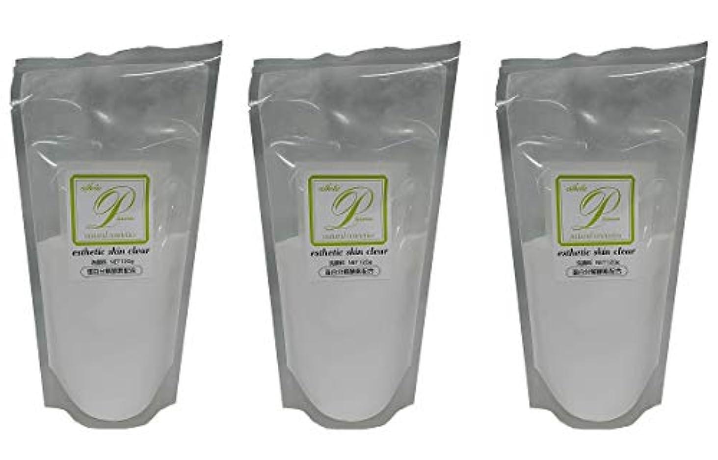 【3個セット】メロス プラスマンスキンケア 酵素 スキンクリア N 120g レフィル