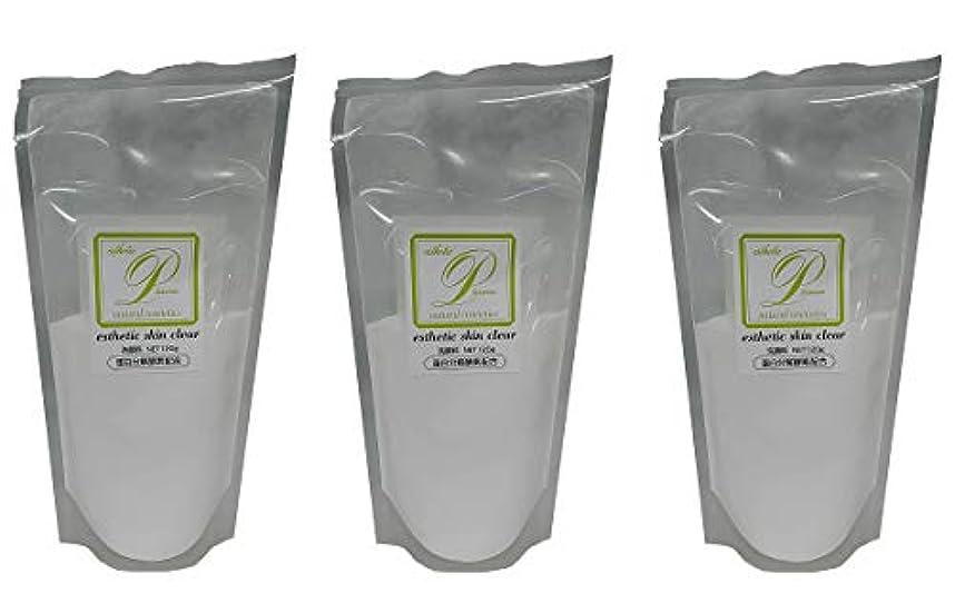 反対する喜んでロバ【3個セット】メロス プラスマンスキンケア 酵素 スキンクリア N 120g レフィル